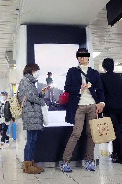石川佳純のデートスクープ写真
