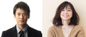 山口智子と唐沢寿明